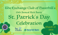 The 19th Annual Rick Barry St. Patrick's Day Celebration