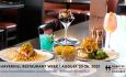 Haverhill Restaurant Week 2021 - 110 Grill